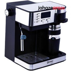 اسپرسوساز و قهوه ساز دسینی مدل 222